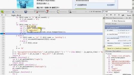 之乎者也POS易语言T高级班-第1课 QQ邮箱登陆(无水印高清版)