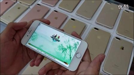 苹果7多少钱一台_iPhone苹果手机报价_山寨智能手机报
