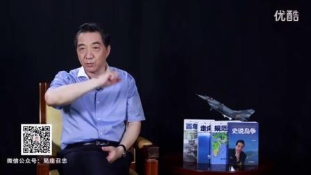 中国航母的发展!_标清
