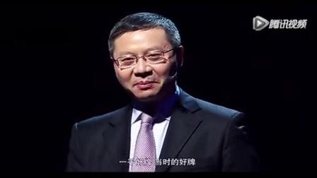 【名师讲坛】弘扬正能量:听张维为教授演讲《中国人,你要自信!》
