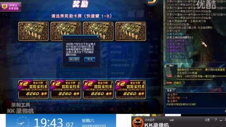 10-15咸鱼强颜暴走列车