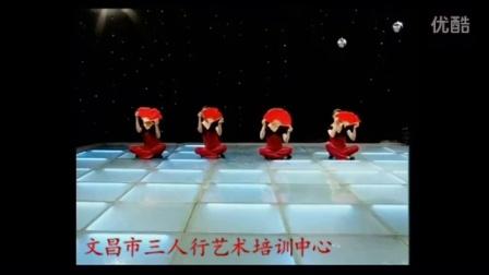 海南省文昌市三人行艺术培训中心中国民族民间舞考级2级《小红扇 》