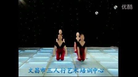 海南省文昌市三人行艺术培训中心中国民族民间舞考级1级西瓜