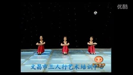 海南省文昌市三人行艺术培训中心中国民族民间舞考级2级《划船 》