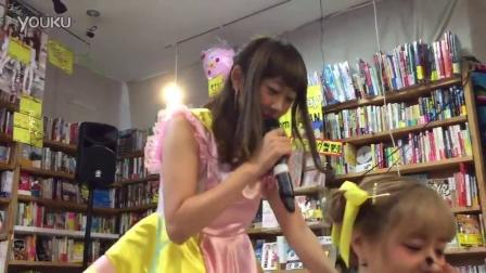 日本女团骑脖子唱歌3