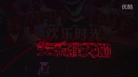 上海欢乐谷万圣节尖叫开幕