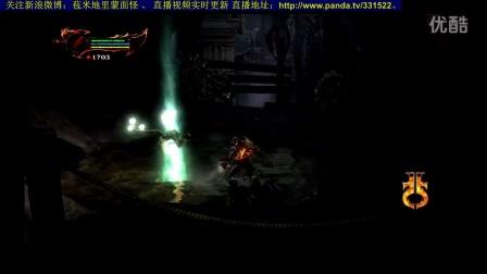 gaoqileik9999直播实况 战神3通关视频 第十期