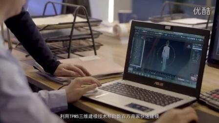 淘宝发布VR购物产品BUY+_超清