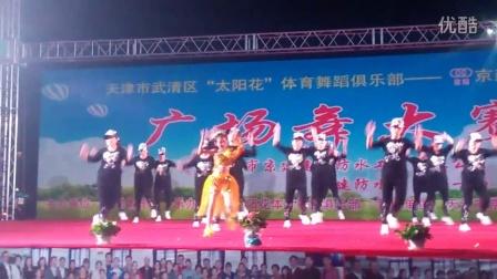 石北欣跃舞蹈队在天津市武清区太阳花京建杯预赛VID20161015195744