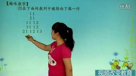 三年级举一反三奥数,图形数列找规律例6下