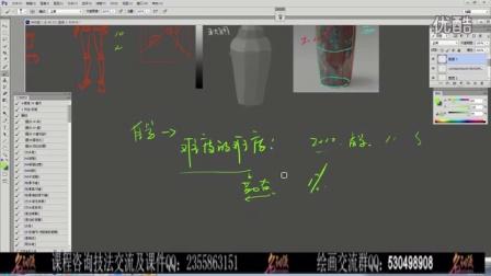 游戏原画教程之赵老师的绘画详解