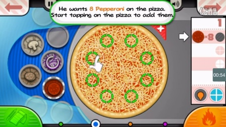 徐瑞解说老爹的披萨店