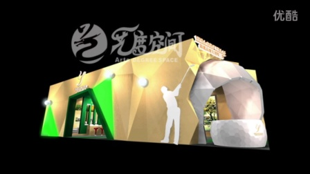 乐平艺度空间画室电脑设计美术培训包就业,直击高薪!