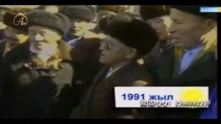 杰克】哈萨克斯坦总统努尔苏丹·阿比舍维奇·纳扎尔巴耶夫