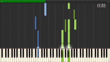 云画的月光 我的人钢琴教程 钢琴谱