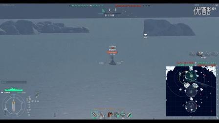 战舰世界小武  第七十六期;得梅因20W,实力救场,走位太重要了。