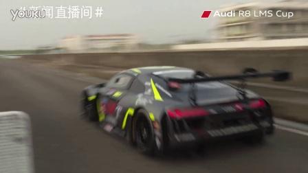 2016奥迪R8 LMS杯台湾站排位赛精彩回顾