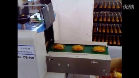 法式软面包包装机 蛋糕糕点充氮气包装机_201610170951