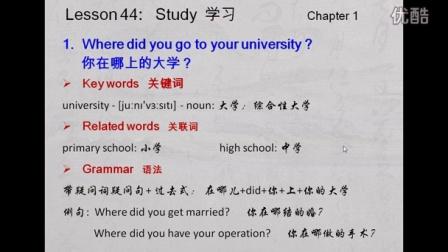 实战英语口语900句 Lesson 044