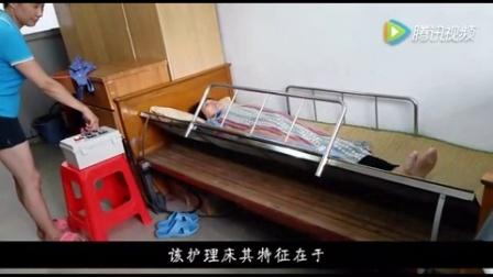 卧床翻身器