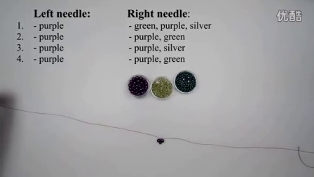 How_to_make_an_easy_beaded_pearl_bracelet__beading_jewelry_DIY_(tutorial___free_