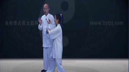 太极拳入门视频 85式杨式太极拳  太极拳教学
