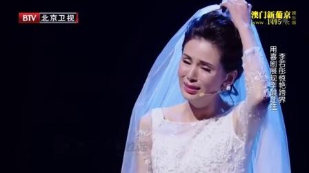 跨界喜剧王20161008期.HDTV
