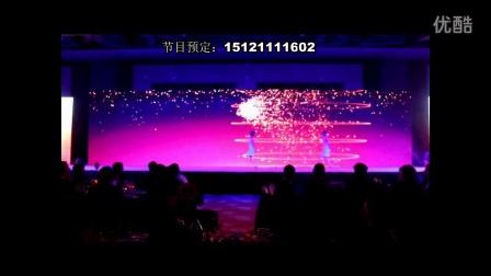 年会创意节目 公司年会推荐节目 3D互动视频秀开场舞 企业年会推荐开场舞表演 大型年会创意节目表演 新颖时尚年会节目表演2017最新创意节目教学视频