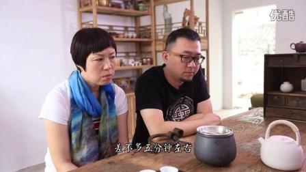 【茶香记】煮水用什么壶才好?