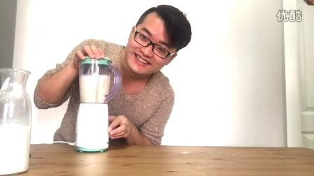 Coconut & Mango Smoothie 椰香芒果思慕昔