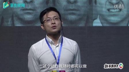 2016万有青年大烩 姜振宇老师