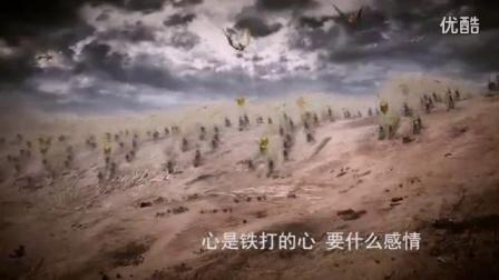 《御龙在天手游》职业抢先看——霸刀_标清