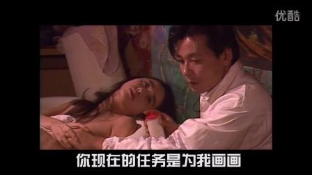 几分钟看完日本恐怖片《美人鱼在下水道》