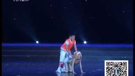 幼儿舞蹈-群舞-独舞:00004眼睛-来自公众号:幼师秘籍