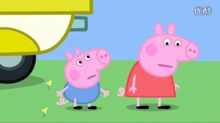 小猪佩奇149第二季 粉红猪妹