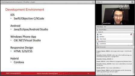 Online Lecture: An Introduction to Mobile App Development | RMIT University