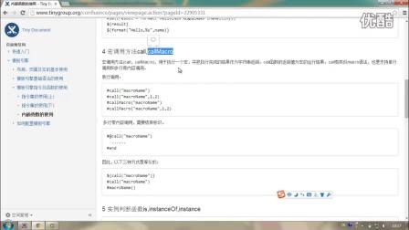 模板引擎_03_内嵌函数的使用_03
