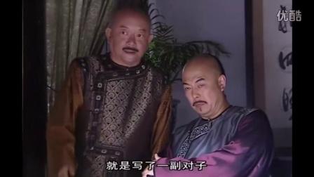 和珅纪晓岚乾隆三人分银子,和珅吃瘪的表情太搞笑了
