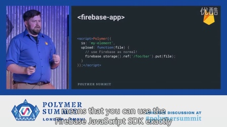 Polymer Butter and Firebase Jelly (Polymer Summit 2016)