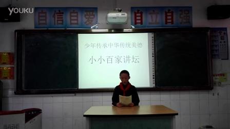 罗健峰《爱的教育》读后感