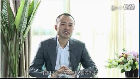 俞凌雄演讲 超级攻心术 及销售培训 (2)