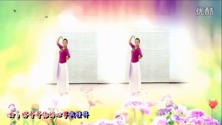 东方升起视频 木棉紫雨广场舞 《再叫一声亲爱的》