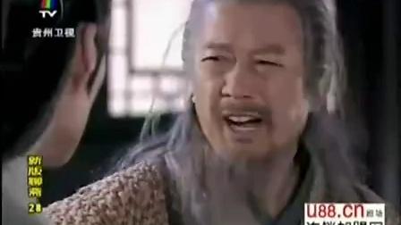聊斋志异之胭脂4 (新)_标清
