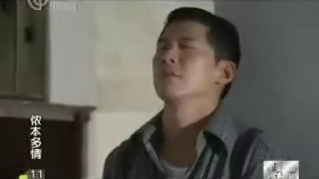 贾静雯 - 侬本多情