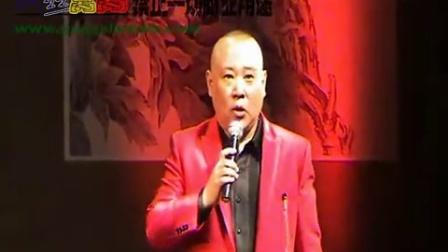 探清水河20110103近景郭德纲