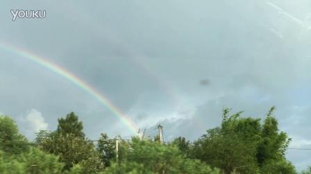 好运当头,双条彩虹,今生第一见