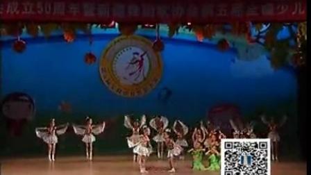 幼儿舞蹈-群舞-独舞:9《彩蝶飞飞》  范丽琼  群舞-来自公众号:幼师秘籍