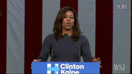 米歇尔痛批川普猥亵女性言论 可能成为美国总统竞选分水岭