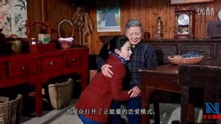 遥远的距离电视剧全集 张博 徐百卉吻戏 39集