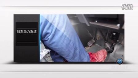 潍坊皓鸿电动科技有限公司宣传片_高清